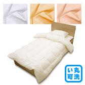 ダクロン®・アクア・ベッド用6点布団セットの画像