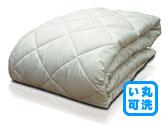 ホロフィル2®・洗えるベッドパットの画像