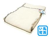 マイクロマティーク・防ダニ毛布の画像