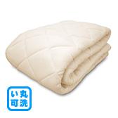 コットンニット×洗える羊毛ベッドパッドの画像