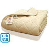 ディランウール×ハニカムメッシュ・オールシーズン洗える羊毛ベッドパットの画像
