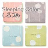 良眠カラーしろつめ柄[掛け]布団カバーの画像