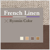 良眠カラー×フランスリネン[掛け]布団カバーの画像